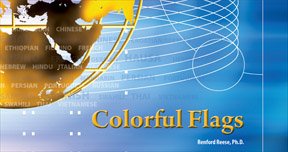 Colorful Flags Booklet Cover
